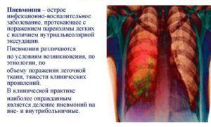 Осложнением обструктивного бронхита является пневмония