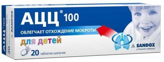 АЦЦ-100
