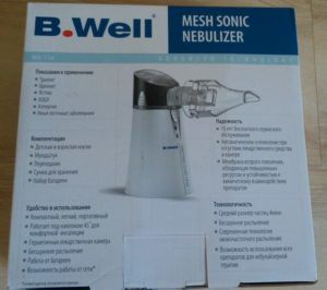 Ингалятор электронно-сетчатый B-well WN-114
