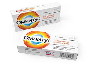 Принимать по 2 таблетки 3 раза в день