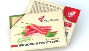 Лечебные свойства перцового пластыря