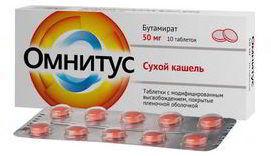 Таблетки Оминтус покрытые пленочной оболочкой