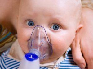 Не применять небулайзер для терапии детям грудного возраста