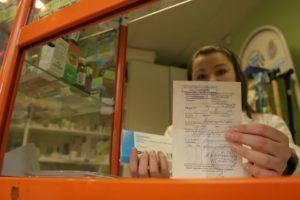 Покупка и применение препарата с кодеином строго по рецепту врача