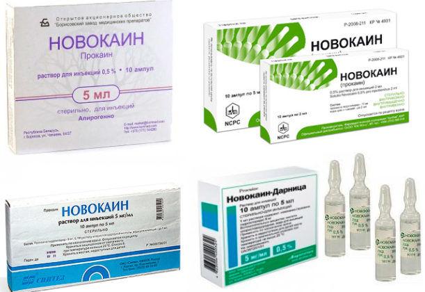 Новокаин для лечения кашля