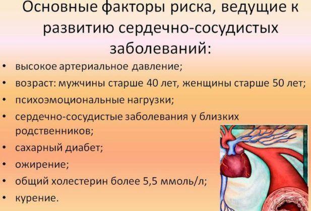 Осложнения, связанные с нервной, а также сосудисто-сердечной системой