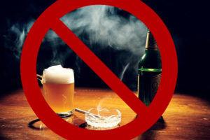 Отказ от вредных привычек для профилактики свиста при вдохе