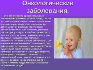 При онкология димексид запрещен