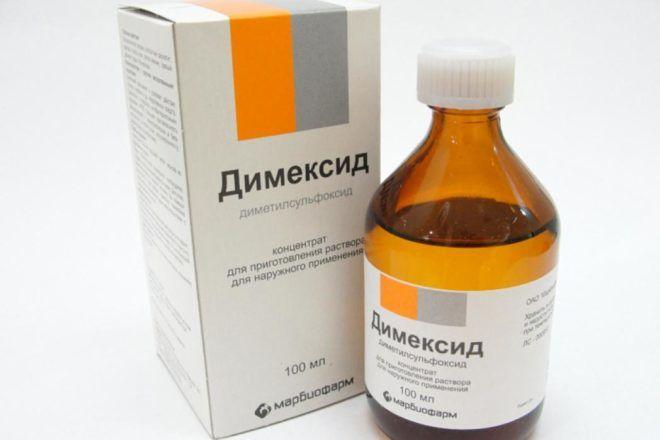 Ингаляции с димексидом