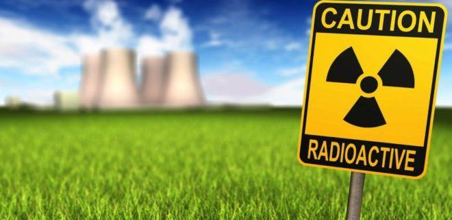Радиация может вызвать бронхиальную пневмонию