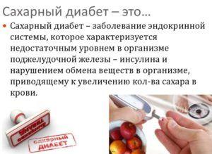 Лечение картошкой запрещено при сахарном диабете