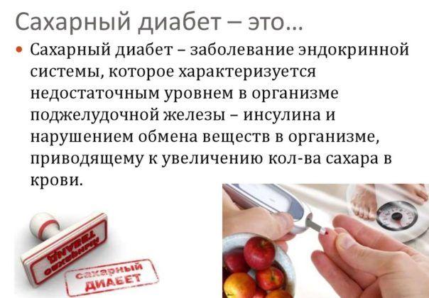 При сахарном диабете нужна госпитализация