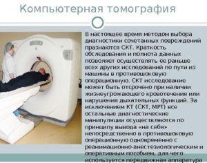 КТ для диагностики инородного тела в просвете бронхов