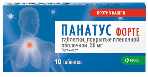 Таблетки по 50 мг