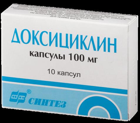 Доксициклин капсулы