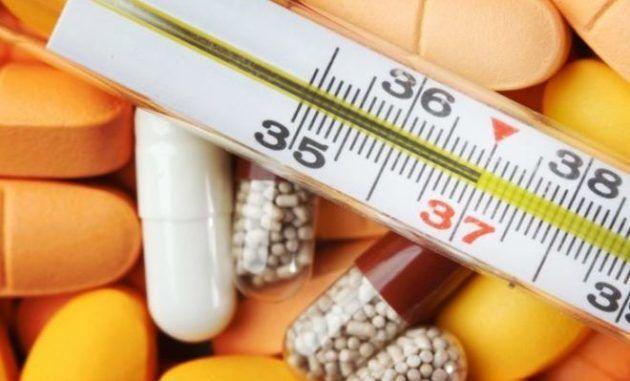 Жаропонижающие таблетки