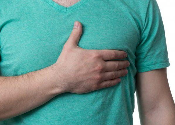 Эфедрин как наркотический элемент снимает болезненность в грудной клетке