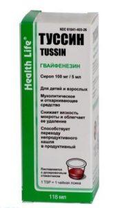 Сухой кашель поможет вылечить Туссин