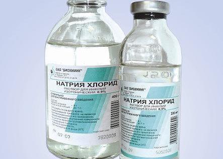 Натрий хлорид