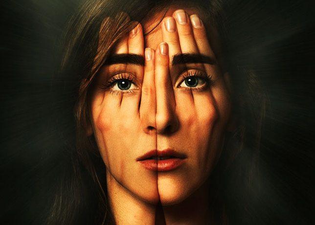 Неясность сознания