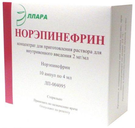 Норэпинефрин