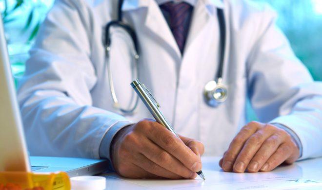 Препарат применяется только по рецепту врача