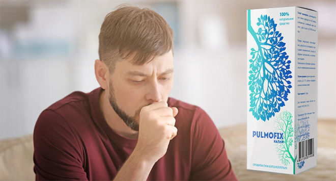 Применение препарата Pulmofix при кашле