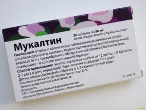 Рекомендации по применению препарата