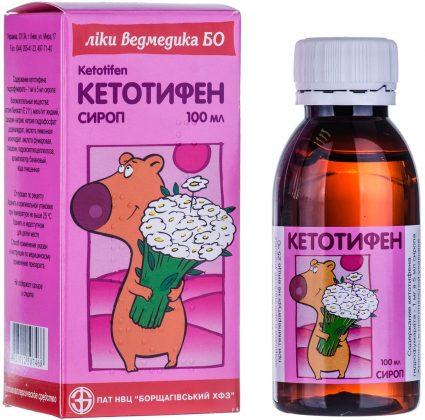 Сироп Кетотифен