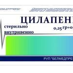 Цилапенем