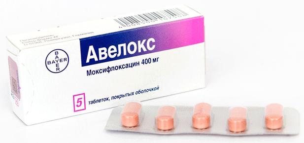 Таблетки Авелокс