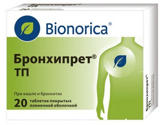 Таблетки Бронхипрет