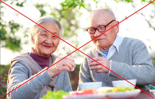 запрещена людям старщ=ше 75 лет